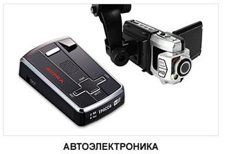 1_auto.jpg